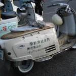 漢字で書くと・・・