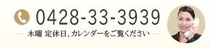 warper-bg - コピー (3)