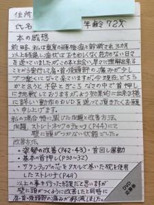 IMG_0907