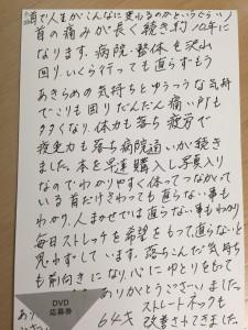 IMG_0862 (1)