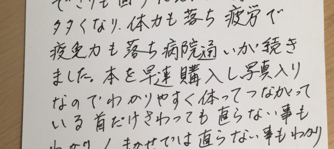 10月12日 新宿駅前分院予約受付中