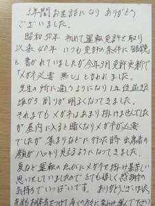 IMG_1359[1]